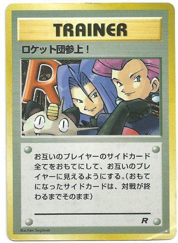 Arriva il Team Rocket Team Rocket 1582 Rara Holo JPN Light Played Carte Pokémon