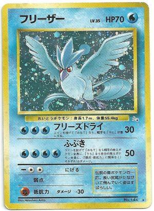 Articuno Fossil 262 Rara Holo JPN Excellent Carte Pokémon