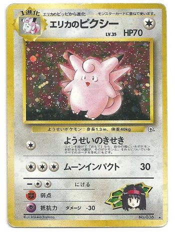 Erikas Clefable Gym Heroes 3132 Rara Holo JPN Light Played Carte Pokémon