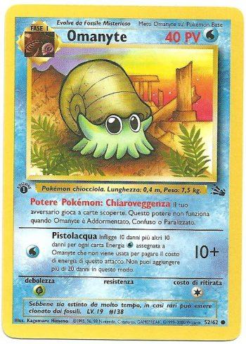 Omanyte Fossil 5262 Comune 1st ed. ITA Near Mint Carte Pokémon