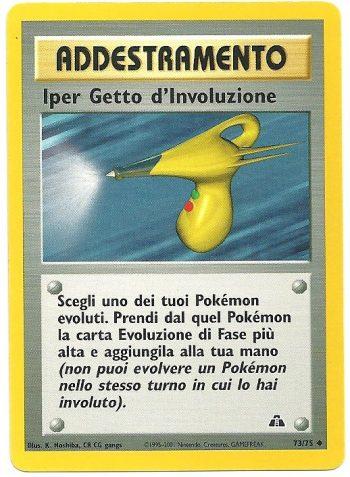 Iper Getto dInvoluzione Neo Discovery 7375 Non Comune Carte Pokémon