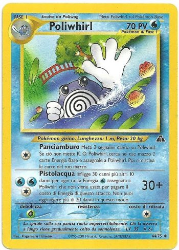 Poliwhirl Neo Discovery 4475 Non Comune Carte Pokémon