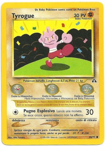 Tyrogue Neo Discovery 6675 Comune Carte Pokémon