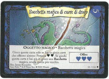 Bacchetta magica di cuore di drago Set Base 51116 Non Comune Carte Harry Potter rotated