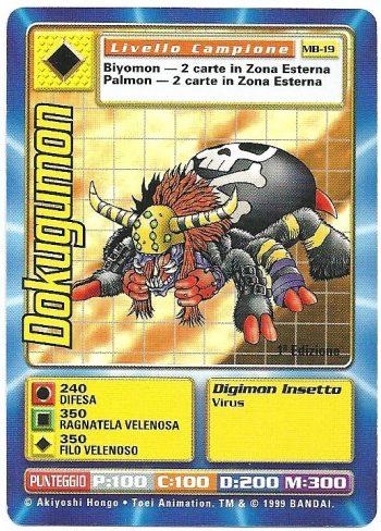 Dokugumon MB 19 1st ed Carte Digimon