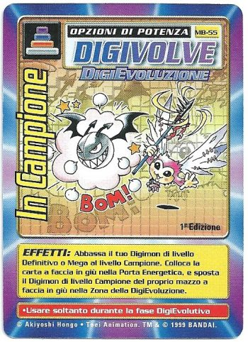 In Campione MB 55 1st ed Carte Digimon
