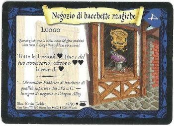 Negozio di bacchette magiche Diagon Alley 4980 Non Comune Carte Harry Potter