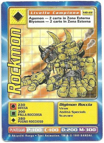 Rockmon MB 22 1st ed Carte Digimon