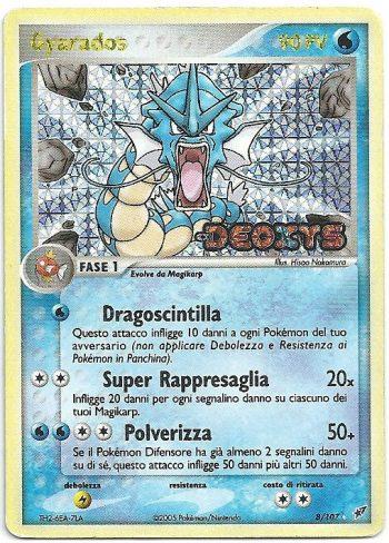 Gyarados-EX-Deoxys-8107-Rara-Holo-Carte-Pokémon