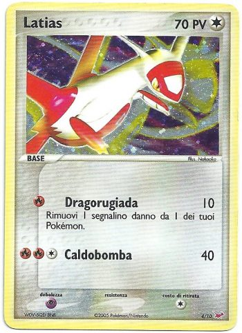 Latias-EX-Trainer-Kit-Latias-410-Rara-Holo-Carte-Pokémon-2