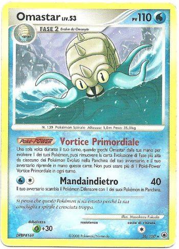 Omastar-Lv53-Alba-Suprema-26100-Rara-Carte-Pokémon