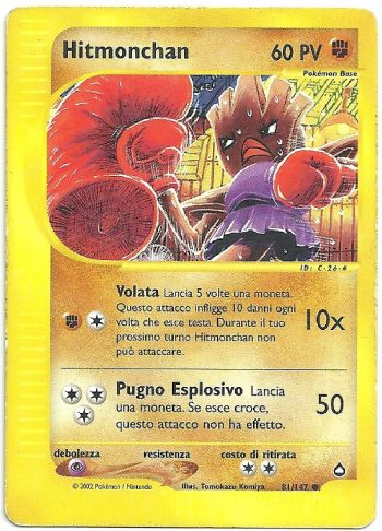 Hitmonchan-Aquapolis-81147-Comune-Carte-Pokémon